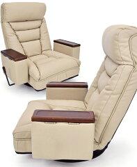 収納に便利な収納ボックス仕様の肘掛け付き和モダン回転座椅子アリオンBE色画像3