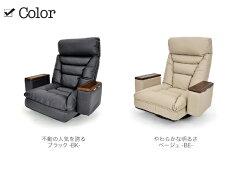 収納に便利な収納ボックス仕様の肘掛け付き和モダン回転座椅子アリオンBR色画像6