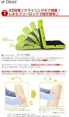 蒸れにくいメッシュ素材!4段階ヘッドレスト付きハイバック仕様のメッシュ座椅子ドロイド