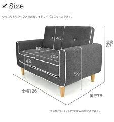 座面にはポケットコイルスプリングを使用!リビングに最適なゆったりとした置きクッションタイプ!リビングカウチソファファルコ