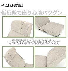 レバー式14段階リクライニング低反発ハイバック座椅子プラド(ヘッドレスト6段階切替)画像6