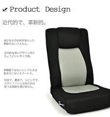 蒸れにくいメッシュ素材!レバー式無段階リクライニングハイバック仕様のメッシュ座椅子スタンプ