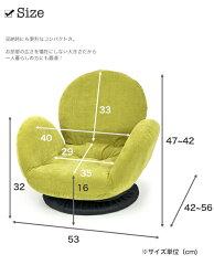 お尻をぎゅっとホールド!心地良い圧迫感のコンパクト回転座椅子スワン画像3