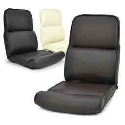 座椅子 <strong>パンサー</strong> 低反発座椅子 ハイバック 6段 リクライニング モダン 全3色 「プレゼント」 「ギフト」 「おすすめ」 「父の日」