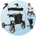 シルバーカー 四輪歩行器 歩行車 リハビリ 外出用椅子 収納ポケット付き コンパクト