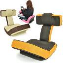 座椅子 ソリッド ゲーム座椅子 ハイバック マルチ リクライニング シンプル 全4色 「プレゼント」 「ギフト」 「おすすめ」 「父の日」