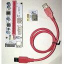 【 2個まで送料195円 】PCI-E Express 拡張子ケーブルライザー エクステンダーカード cyberplugs