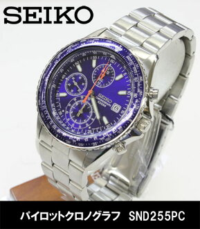 Importing foreign models imports SEIKO Seiko high-speed chronograph pilot mens Watch Blue Dial stainless steel belt SND255PC Japan Seiko imports models. Guarantee certificate or BOX Japan Seiko specifications.