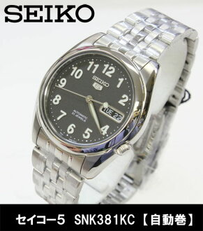 Watches / Seiko 5 sales overseas model reimport watch automatic volume SNK381KC [size adjustment free > Japan Seiko imports models. Guarantee certificate or BOX Japan Seiko specifications.