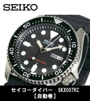 Overseas models for importing and selling SEIKO watches / Seiko divers watch SEIKO watch automatic self-winding SKX007KC Japan imports models. Guarantee certificate or BOX Japan Seiko specifications.