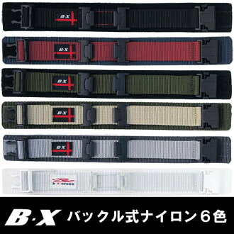 Watch belt watch band Casio (CASIO) G shock for Bambi and push buckle type nylon belt mens and 6 colors /G306 14 mm 16 mm 18 mm 20 mm