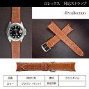 ロレックス対応 時計ベルト メンズ RRW01CM【BAMBI】R・コレクション クロコダイル ブラウン(マット) 腕時計用時計バンド(バックル付) 20mm