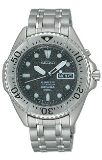 Seiko ProspEx watch SEIKO PROSPEX divers Cuba men's KINETIC SBCZ005 [size adjustment free]