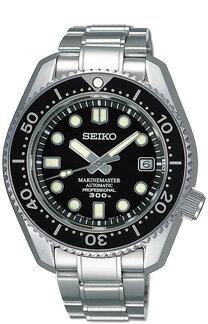 Seiko ProspEx watch SEIKO PROSPEX marine master professional men's automatic self-winding SBDX001 [free size]