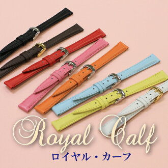 Watch belt watch band ladies Bambi watch belt Bambi watch band ladies watch belt else ロイヤルカーフ 8 colors 10 mm 12 mm 11 mm 13 mm 14 mm SC020 fs3gm