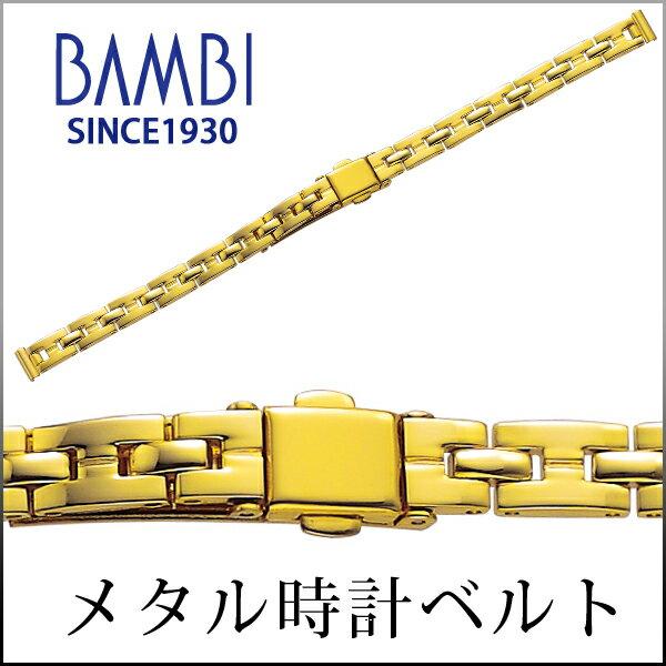 時計 ベルト 時計ベルト 腕時計ベルト 時計バン...の商品画像