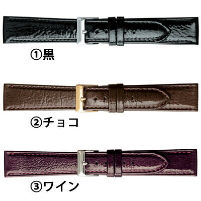 Watch belt watch band calf watch band BANBI (Bambi) 18 mm watch belt watch band watch for men.