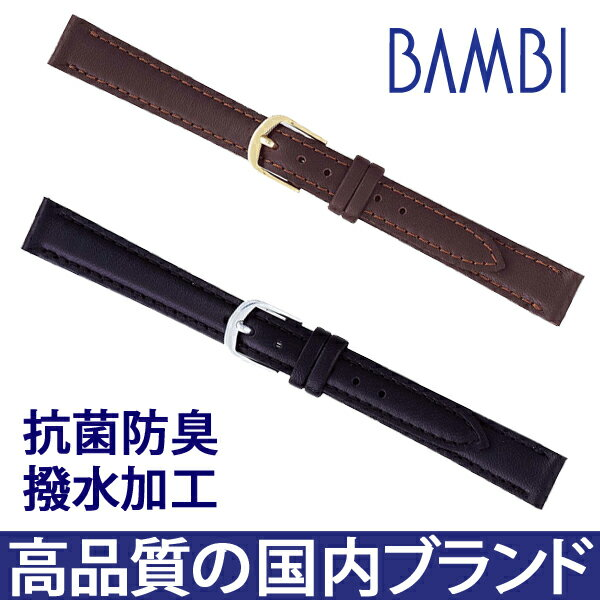 Watch belt watch band Bambi watch belt BC507L / calf/Bambi / ladies watch belt 10 mm 11 mm 12 mm 13 mm 14 mm / 15 mm for wrist watch watch band fs3gm