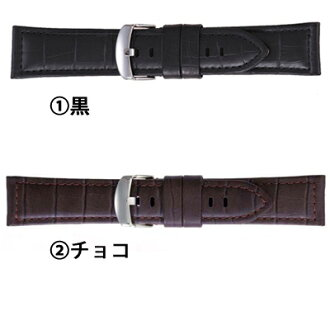 Watch belt watch band push calf type band BANBI (Bambi) 22 mm 24 mm mens watch watch belt watch band fs3gm
