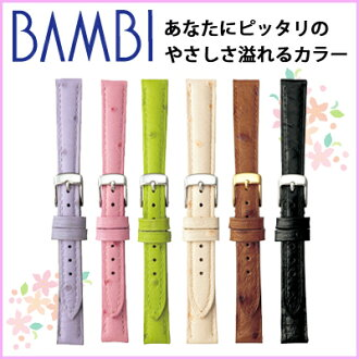 Watch belt watch band push calf type band BANBI (Bambi) 12 mm 14 mm watch belt watch band watch for ladies