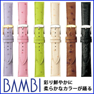 Watch belt watch band calf type push Bambi watch belt Bambi watch band BANBI (Bambi) 16 mm 18 mm 20 mm mens watches for watch belt watch band fs3gm