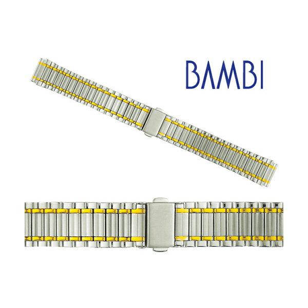 時計 ベルト 時計ベルト 腕時計ベルト 時計バンド 時計 バンド 腕時計バンド バンビ メタル 金属 メンズ コンビ BSB4526T 16mm 17mm 18mm 19mm 20mm