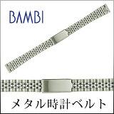 表带手表带【BAMBI】金属带金属带女士银BSB5861S 13mm 14mm 15mm Bambi表带Bambi手表带fs3gm[時計ベルト 時計バンド 【BAMBI】 メタルベルト 金属ベルト レディース シルバー BSB5861S 13mm 14mm 15mm バンビ時計ベル