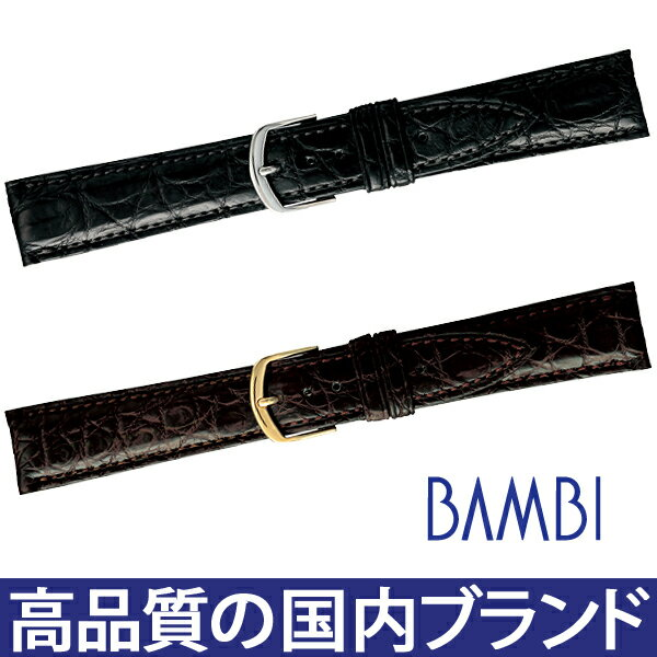 Clock belt clock band for clock belt clock band crocodile clock band BANBI( Bambi) 18mm 19mm 20mm men's watches