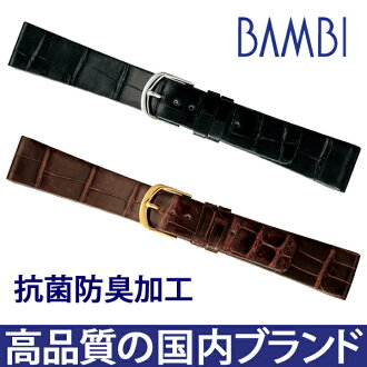 Clock band 17mm 18mm 19mm for Bambi clock belt Bambi clock band clock belt clock band BW0081 グレーシャスクロコメンズ clock belt watches