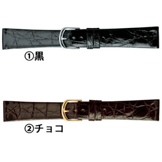 Watch belt watch band Caiman watch band BANBI (Bambi) 16 mm 17 mm 18 mm 19 mm 20 mm mens watches for watch belt watch band fs3gm