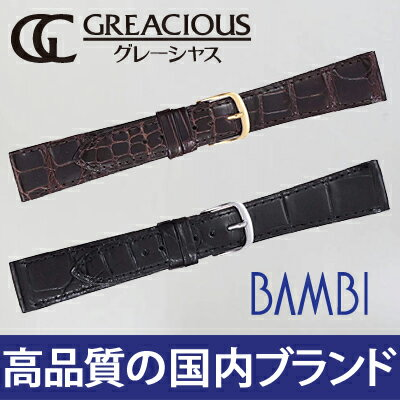 Watch belt watch band BW0212 graces / Croco belt mens watch / wristwatch watch bands 16 mm 17 mm 18 mm 19 mm fs3gm