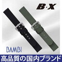 時計ベルト 時計バンド バンビ ナイロンベルト 18mm 20mm 【BGA311】 腕時計ベルト 腕時計バンド 時計 ベルト 時計 バンド