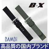 時計ベルト 時計バンド G311【BAMBI】バンビ ナイロンベルト 腕時計用時計バンド 18mm 20mm 【メール便 】