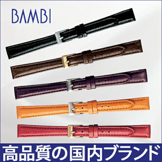Watch belt watch band calf watch band BANBI (Bambi) 12 mm 13 mm 14 mm ladies watches for watch belt watch band fs3gm