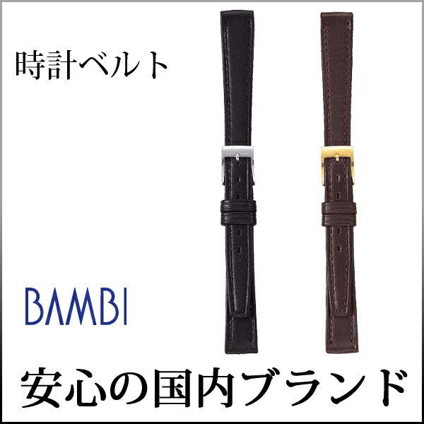 時計ベルト 時計バンド C113BL バンビ グレーシャス カーフ レディース時計ベルト 10mm 11mm 12mm 13mm 14mm 腕時計ベルト 腕時計バンド 時計 ベルト 時計 バンド