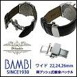 Dバックル 時計ベルト 時計バンド レザーベルト用Dバックル 両プッシュ式観音Dバックル ワイドタイプ シルバー 22mm 24mm 26mm ZS08