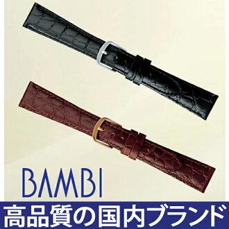 Watch watch band K021 calf type press and watch belt / watch watch bands 16 mm 17 mm 18 mm 19 mm 20 mm fs3gm