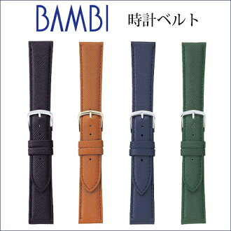 Clock band 16mm 17mm 18mm fs3gm for clock belt clock band C110D Bambi calf men clock belt dark blue watches