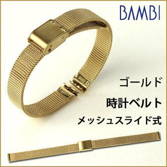 看著手錶帶小鹿斑比網格滑動金屬手錶皮帶看帶婦女金 BSN5905G/BSN5906G/BSN5902G8mm 9 mm10mm 11 mm12mm 13 mm14mm 手錶皮帶手錶帶手錶皮帶手錶帶