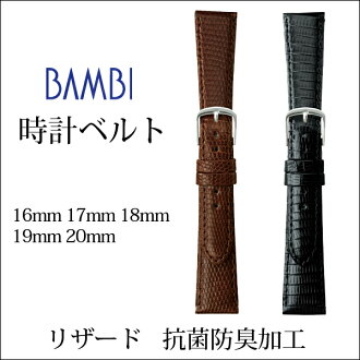 Watch watch band BT0020 lizard and watch belt / watch watch bands 16 mm 17 mm 18 mm 19 mm 20 mm fs3gm