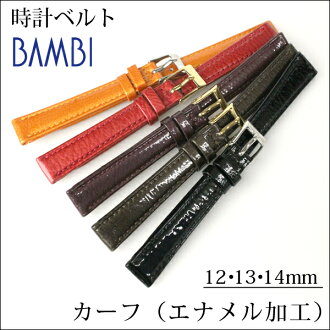 Watch belt watch band calf watch band BANBI (Bambi) 12 mm 13 mm 14 mm ladies watches for watch belt watch band fs3gm