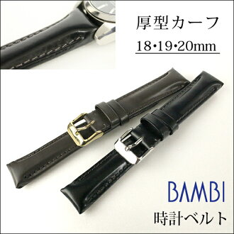 Clock belt clock band SC99A エルセカーフメンズ clock belt black 18mm 19mm 20mm