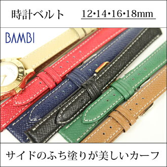 Watch belt watch band SC44 else / calf mens watch belt / watches for watch band 16 mm 18 mm fs3gm