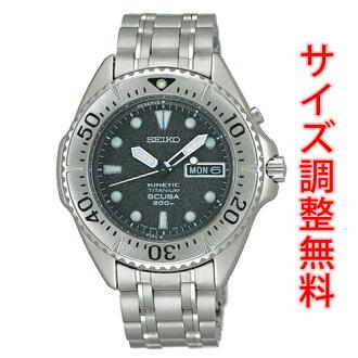 Seiko ProspEx watch SEIKO PROSPEX divers Cuba men's KINETIC SBCZ005 [size adjustment free]
