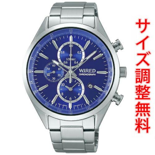 セイコー ワイアード 【SEIKO WIRED】 腕時計 メンズ クロノグラフ ニュースタンダードモデル AGAV110 【お取り寄せ商品】 【サイズ調整無料】【送料無料】