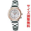 【SEIKO LUKIA】セイコー ルキア 電波 ソーラー 電波時計 腕時計 レディース SSVV002