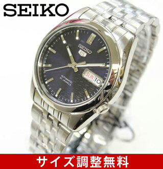 Watches / Seiko 5 sales overseas model reimport watch automatic volume SNK357KC [size adjustment free > Japan Seiko imports models. Guarantee certificate or BOX Japan Seiko specifications.