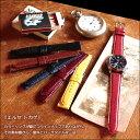 時計ベルト 時計バンド エルセ リザード メンズ時計ベルト 12mm 14mm 16mm 18mm【STA011】 腕時計ベルト 腕時計バンド 時計 ベルト 時計 バンド