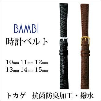Watch belt watch band BT0520BL / Bambi / lizard / ladies watch belt / chocolate / watch watch band 10 mm 11 mm 12 mm 13 mm 14 mm 15 mm fs3gm