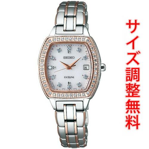 セイコー エクセリーヌ SEIKO EXCELINE 電波 ソーラー 電波時計 腕時計 レディース プレステージライン SWCW088【お取り寄せ商品】 【サイズ調整無料】【送料無料】